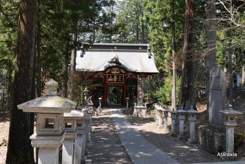 mitsumine_shrine (11)