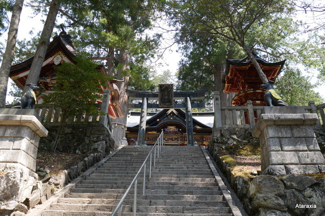 mitsumine_shrine (67)