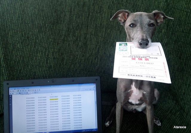 動物看護師統一認定試験合格