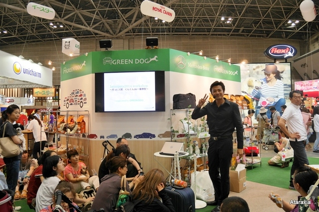 interpets2014_ataraxia (17)