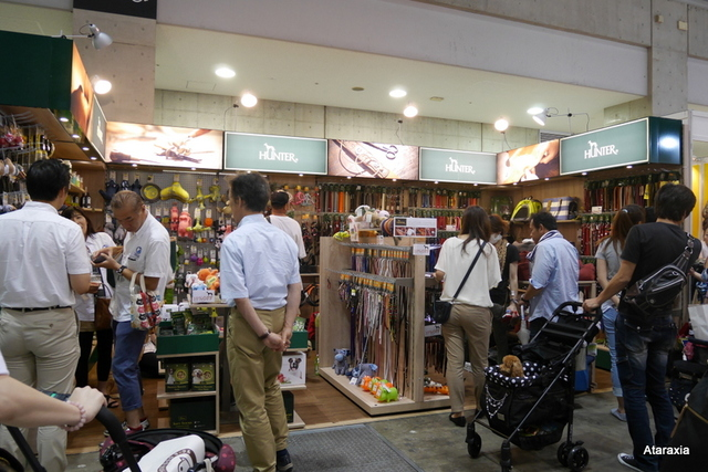 interpets2014_ataraxia (21)